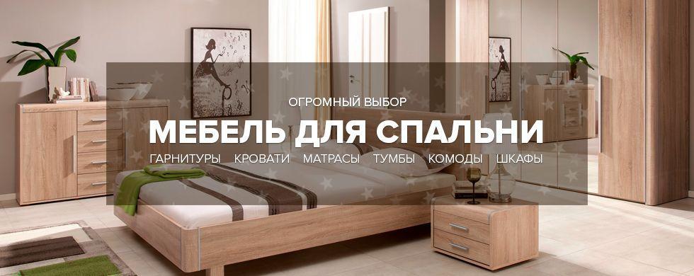 Проектный Институт - Home - Facebook