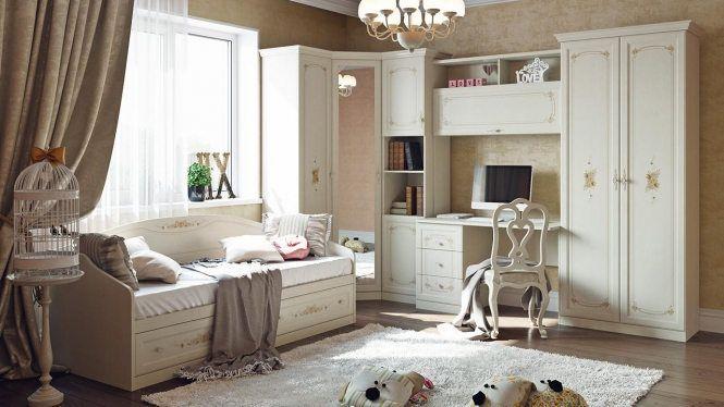 «Лючия» модульная мебель для детской комнаты